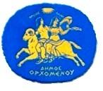 Logo Δήμου Ορχομεμνού