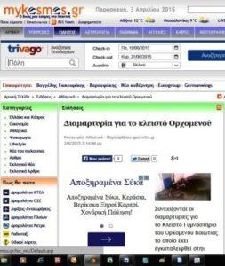 mykosmos.gr