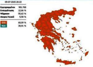 Χαρτης Δημοψηφισματος