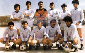 ΑΕΟ 1986 87