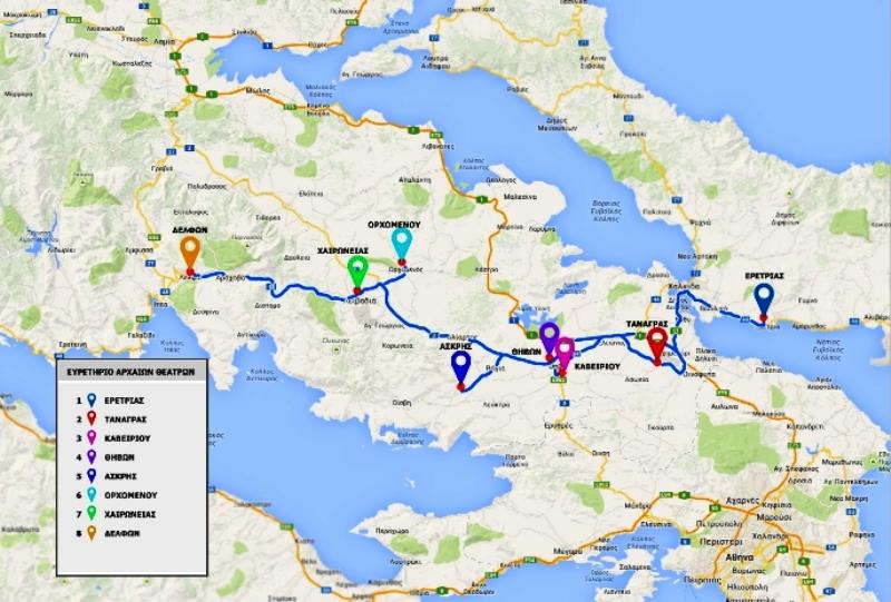 Πολιτιστική Διαδρομή Στερεάς Ελλάδας