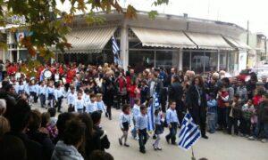Παρέλαση Ορχομενός