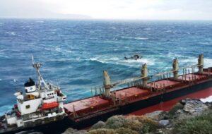 Προσαραξη πλοιου Αιδηψός