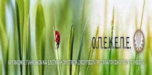 οπεκεπε-1