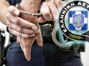 συλληψεις αστυνομια κακοποιοι