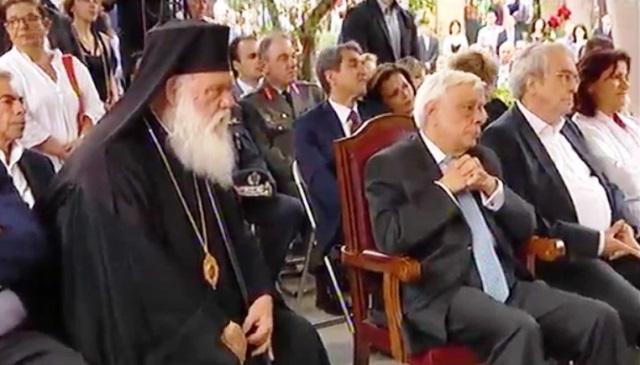 Ιερωνυμος Παυλοπουλος μουσειο Θήβας
