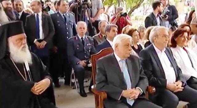 Προεδρος Δημοκρατιας μουσείο Θήβας