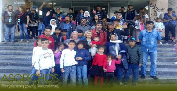 Πρόσφυγες Λιβαδειά