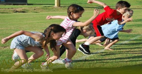 παιδι αθλητισμος