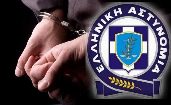 ΕΛ.ΑΣ συλληψη