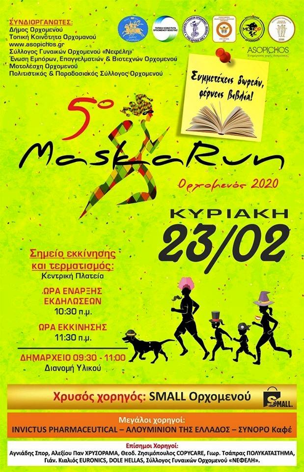 MaskaRun 2020 2