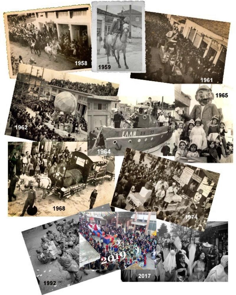 Καρναβαλι ορχομενού από 1958 2