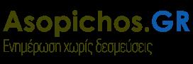 asopichos.gr logo