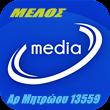asopichos-sterea-ellada-media-member-logo