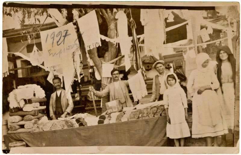 παζαρι ορχο 1927